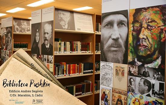 IMG Biblioteca Pushkin de la Universidad de Cádiz
