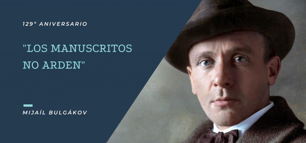Celebramos el 129º aniversario de Mijaíl Bulgákov en el III Seminario de Cine en Ruso (VOSE)