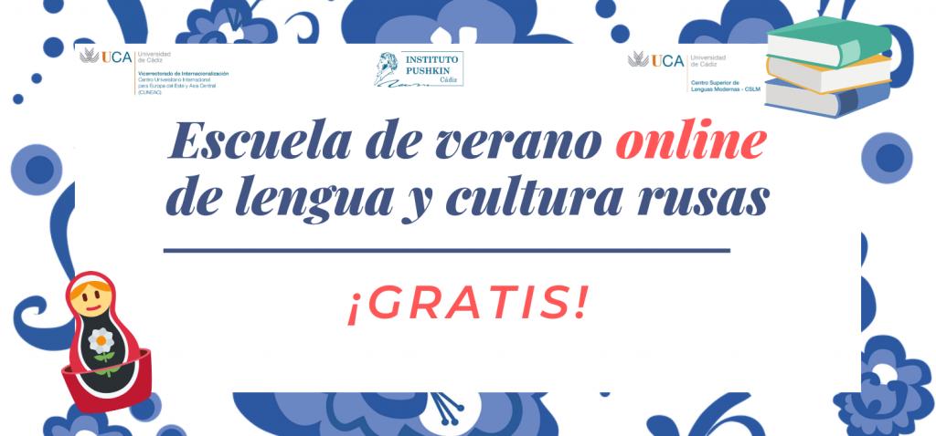 CUNEAC и Институт Пушкина УКА организуют крупнейшую в Испании Летнюю школу русского языка и культуры