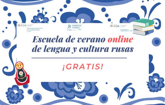 IMG Летняя школа русского языка и культуры 2020 (бесплатные онлайн-занятия)