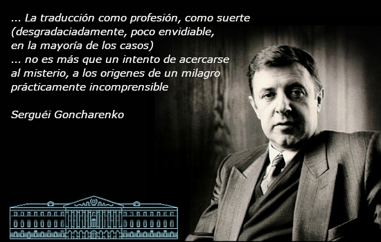 IMG Congreso panhispanístico de traducción literaria «La traducción: un arte elevado»