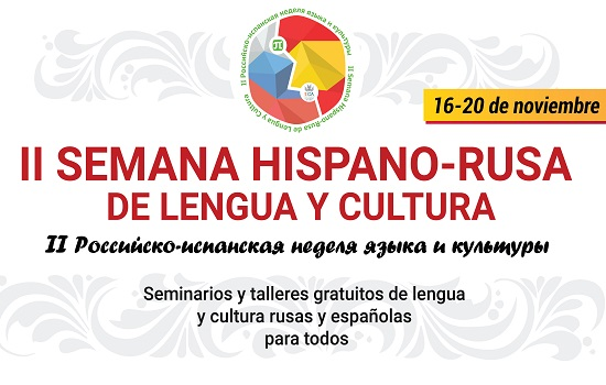 IMG II Semana Hispano-Rusa de Lengua y Cultura