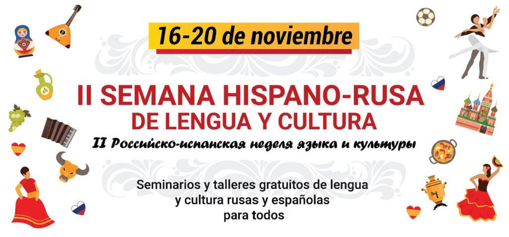 La II Semana Hispano-Rusa de Lengua y Cultura es un evento para aquellos que quieran saber más