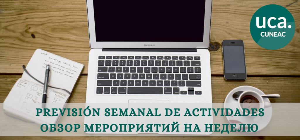 Previsión semanal de actividades (12-16 de abril)
