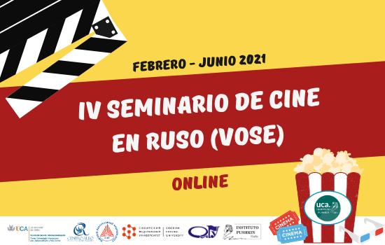 IMG IV Seminario de Cine en Ruso (VOSE)