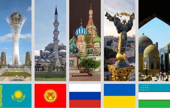 IMG Convocatoria de 12 lectorados de español en Kazajistán, Kirguizistán, Ucrania, Rusia y Uzbekistán