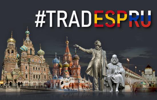 IMG Programas de formación profesional en traducción e interpretación de ruso y español
